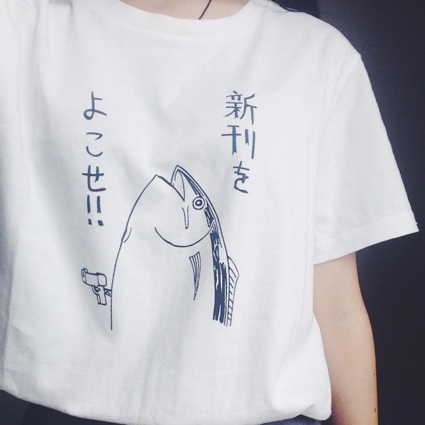 японская мода с доставкой в Россию