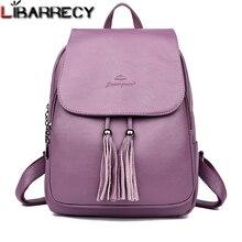 Fashion Tassel Women's Backpack Large Capacity School Bag for Girls Leather Shoulder Bag for Women 2018 Travel Backpack Female все цены
