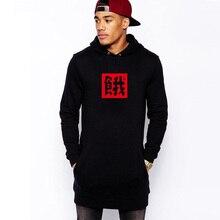 Fashion casual Hem Both sides zipper Lengthen hoodies men Hip Hop Streetwear print Chinese character hungry hoodie Sweatshirt