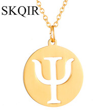 SKQIR Gold Chain Hollow Medical Signs Necklaces Pendants Women Nurse Doctor Jewelry Silver Chain Stainless Steel Necklace