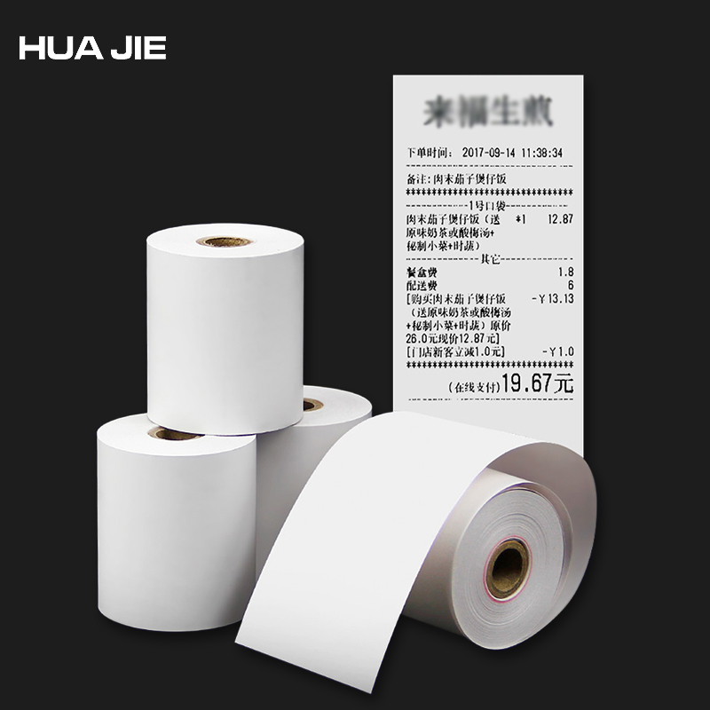 50mmX57mm Thermal Printing Paper Cash Register Paper Supermarket Cashier Paper Pos Machine Single Layer Receipt Paper H5750