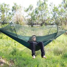 Outdoor Garden Parachute Cloth Anti-mosquito Hammock Automatically Open Hanging Bed Hunting Sleeping Swing 1-2 Person