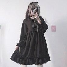 f24f4520b1299c Japoński Harajuku kobiety czarny Ruffles sukienka latarnia rękaw styl  Lolita studenta sukienka słodkie Kawaii śliczne łuk