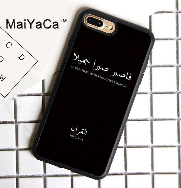 coque iphone 7 plus muslim
