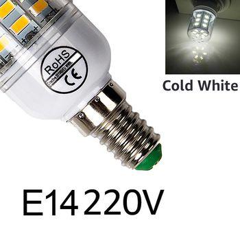 Λάμπες οικιακού φωτισμού led 220v