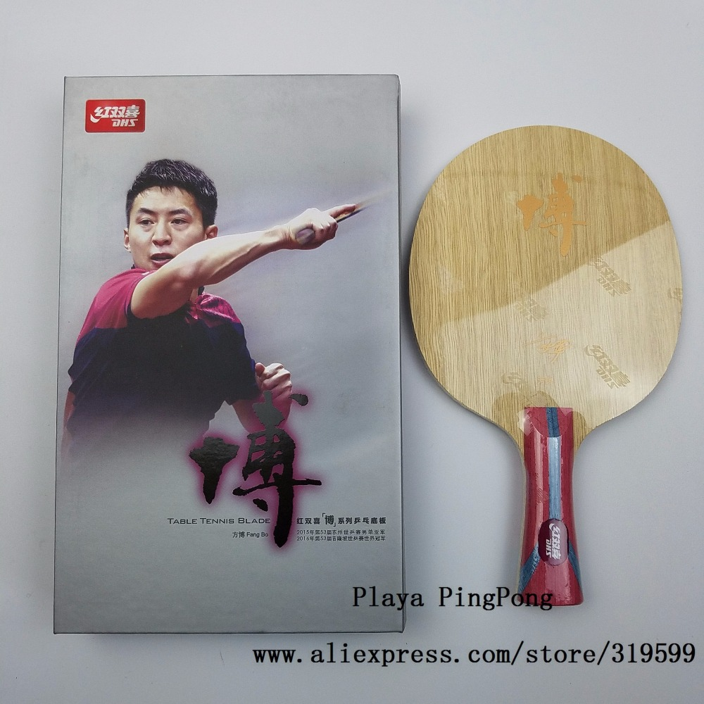 DHS Hurricane BO 2 B2 BO2 Fang Bo Arylate Carbon Racket Table Tennis Blade