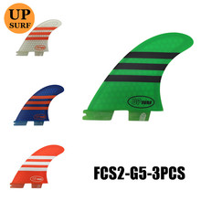 FCSii G5 Surf Fins SUP Surfboard surfboards fins fcs2 Blue,green,white, orange  Free Shipping Hot Sale