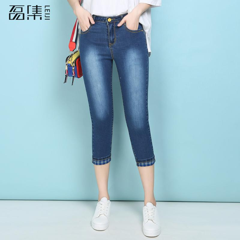 Jeans   For Women High Waist Plus Size Calf length Softener Skinny Femme Capris Pencil Denim Pants Mom   Jeans   Pantalon