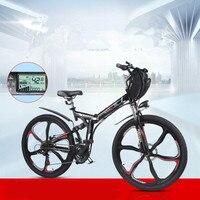 Высокое качество 26 дюймов электрический велосипед 48V350W складной электромобиль горный велосипед литиевая батарея электрический аккумулято