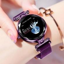 Elegant Smart Watch Women Heart Rate Blood Pressure Fitness Pedometer Female Physiological Cycle Waterproof Smartwatch Bracelet