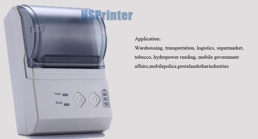 Bluetooth-Pritner-detials_06
