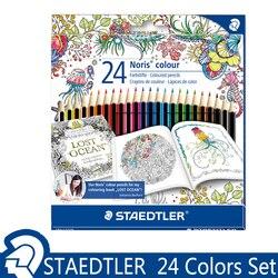 Germany staedtler lost ocean 24 colors colour pencils noris colour drawing pencils coloured crayon de couleur.jpg 250x250