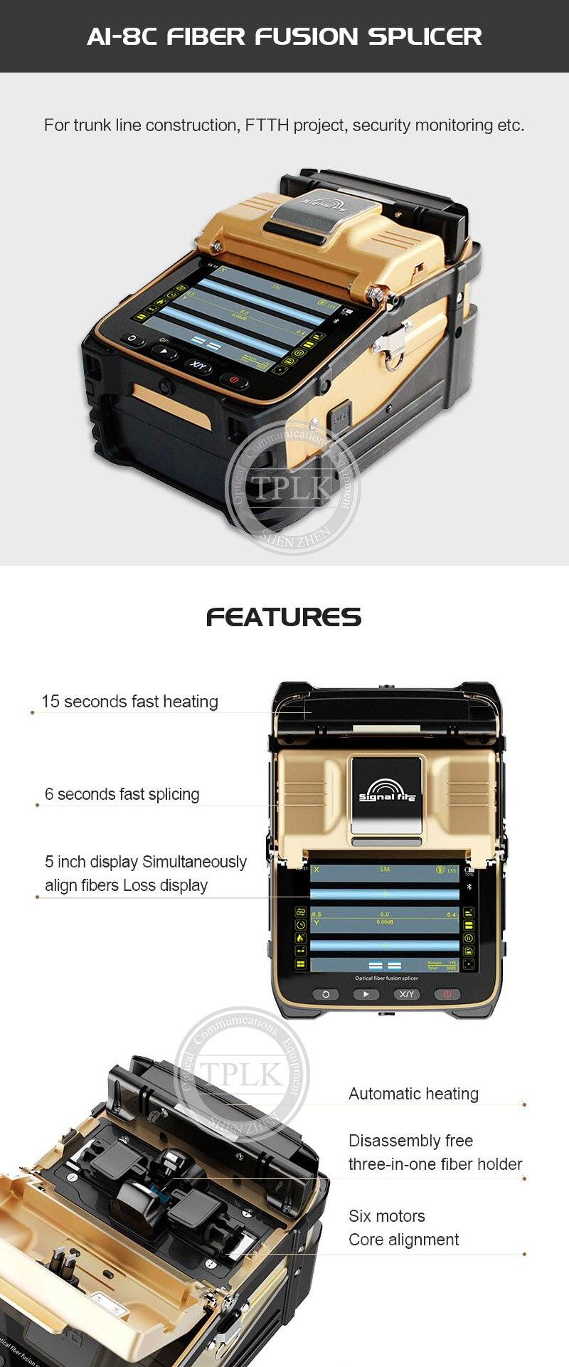 AI-8C, новое английское меню, многофункциональный FTTH волоконно-оптический сварочный аппарат для сращивания, волоконно-оптический сварочный аппарат, AI-8C