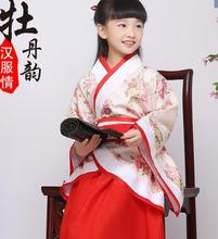 2016 hot traditional ancient chinese costume for costume hanfu child girls clothing kid girls cosplay dresses dance costumes