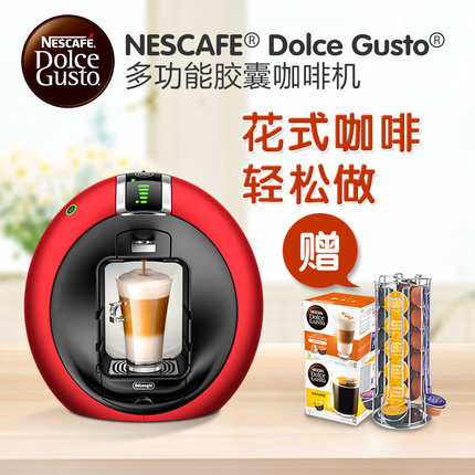 gusto edg606 dolce nestle coffee machine commercial full. Black Bedroom Furniture Sets. Home Design Ideas