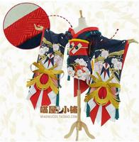 Cosplay Japanese kimono Sakura rain knife dance Photography props