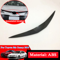 QCBXYYXH Car styling For Toyota 8th Camry 2018 2019 ABS Chrome Front Grille Hood Engine Cover Trim External Sequins Accessories