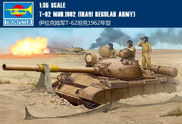 Trumpet 01548 1:35 Iraqi T-62 tank 1962 Assembly model iraqi propolis