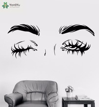 YOYOYU Wall Decal Fashion Sexy Eyes Vinyl Wall Stickers Girls Beauty Salon Art Mural Removable Decor Interior Accessories SY881