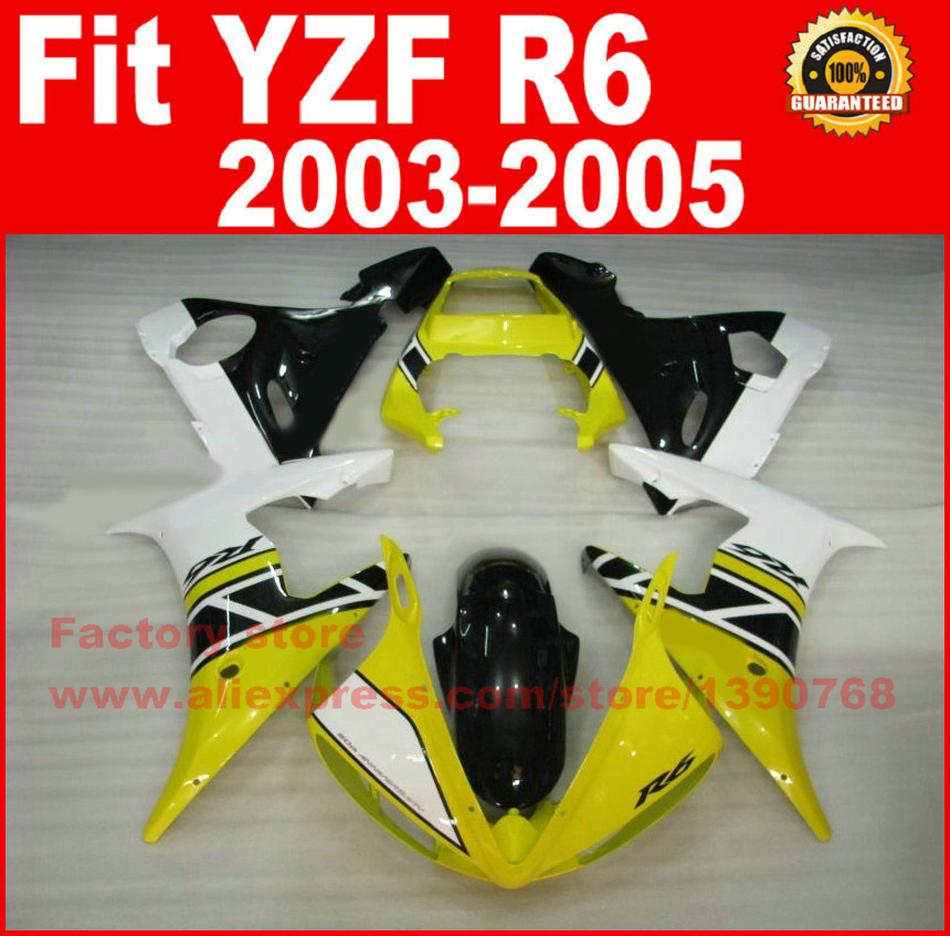 NEW HOT motorcycle fairings kit for YAMAHA R6 2003 2004 2005 YZF R6 03 04 05  yellow white fairing kits bodywork parts motorcycle front brake discs rotor for yamaha yzf r6 2003 2004 2005 yzf r1 03 04 05 gold