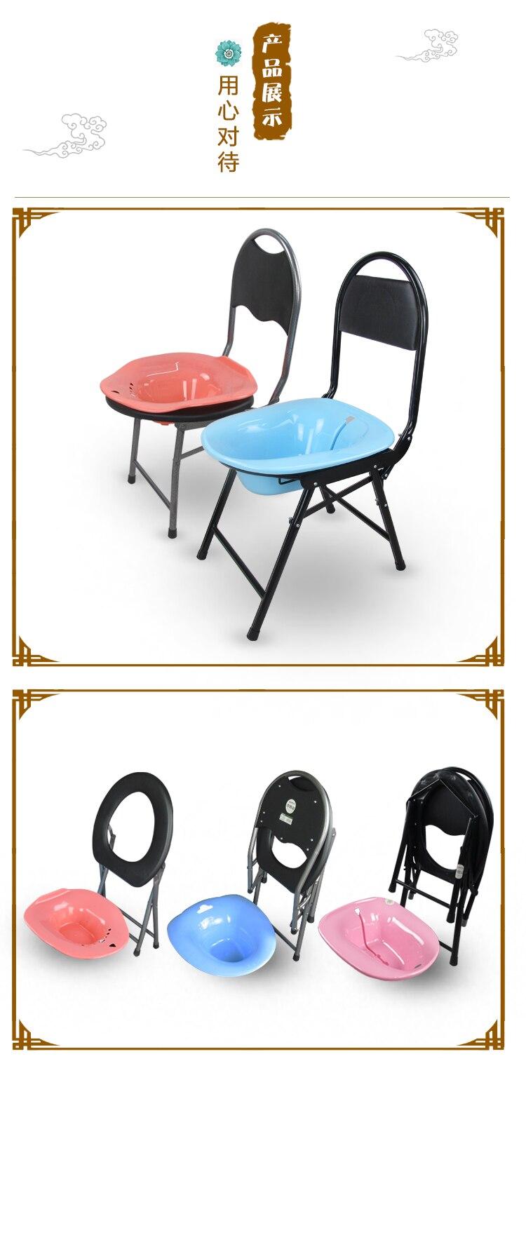 Sitz wanna krzesło siedzenia stanowiska do fumigacji wanna