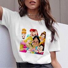 FIXSYS Fashion Women T Shirt Casual Summer VOGUE Tops Tee Fu
