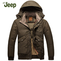 2016 brand men's AFS JEEP down jacket winter new men's high-grade down jacket warm and comfortable men's down jacket 285