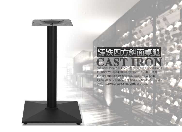 Cast Iron Table Base Table Legs Metal Bench Table Legs Coffee Table Bench Legs