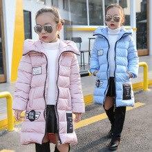 Girls Winter Jacket Limited Acetate Novelty Unisex Letter The New Winter Coat Girl Children In Long