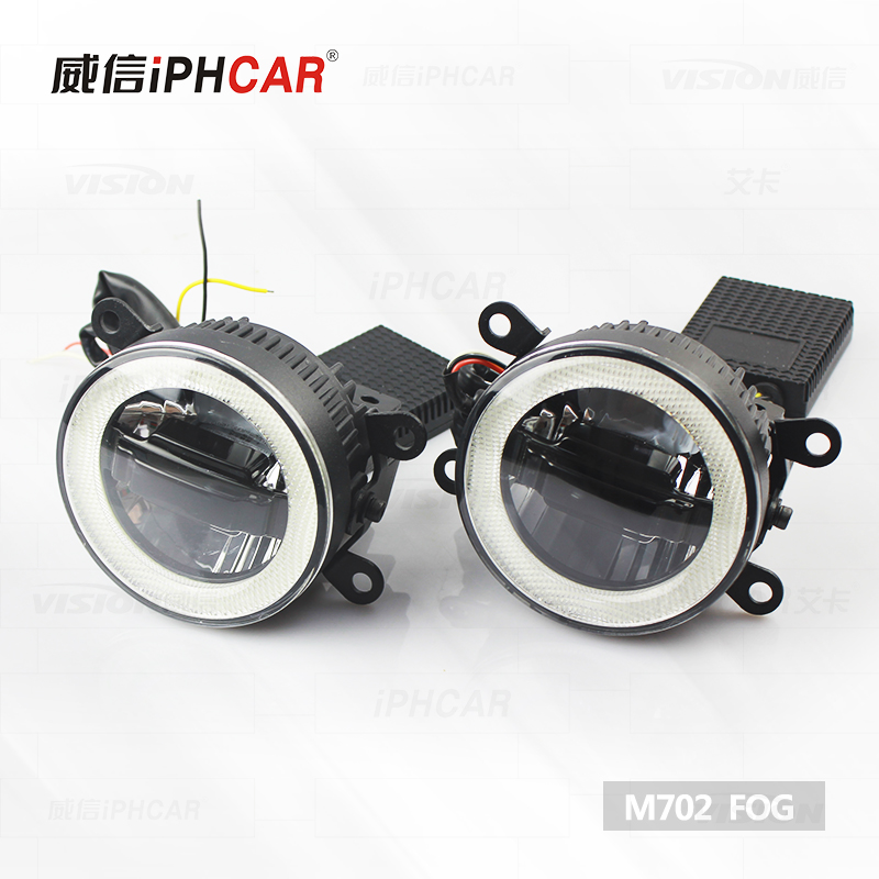 IPHCAR Car Styling Universal HID Xenon Fog Lights Lens Projector with Angel Eyes Halo Front Driving Fog Lamp Lenses Retrofit Kit free shipping hid xenon fog lamp projector lens kit glass lens with white red blue yellow purple green cob angel eyes