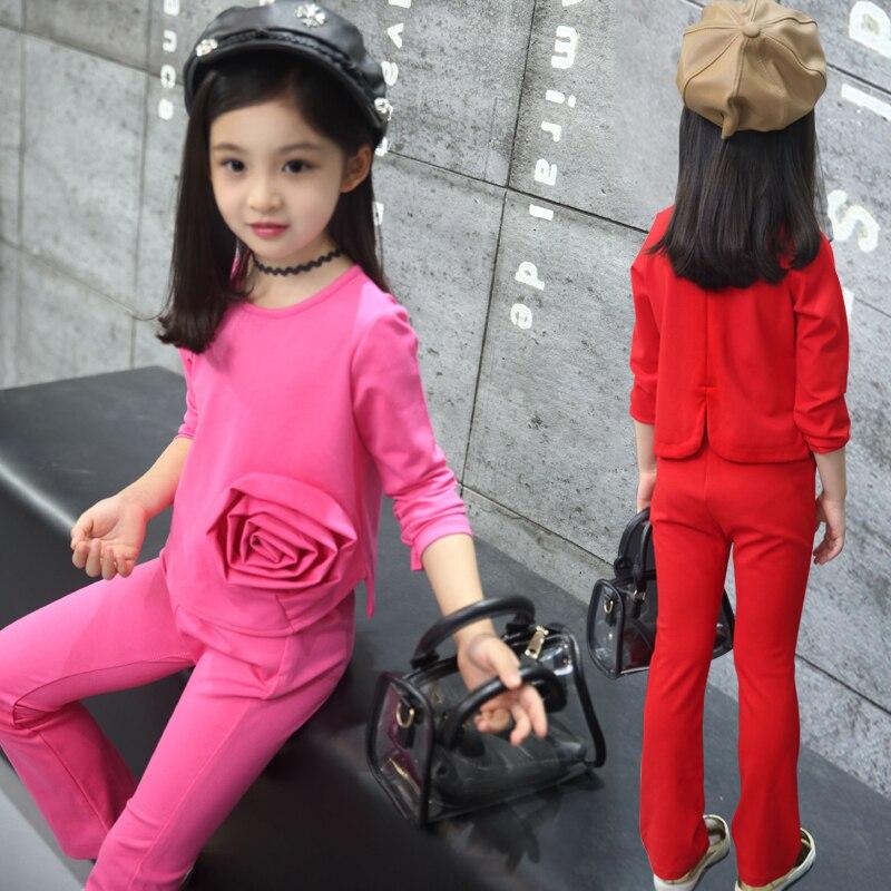 Նոր ժամանում մանկական աղջիկների - Մանկական հագուստ