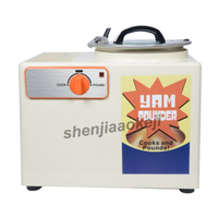 Commercial Potato food grinder Automatic potato mushed machine Household Baby Food Crusher potato muds 220v 600w 1pc