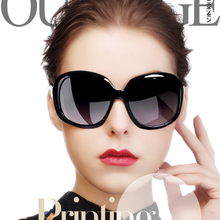 Retro Classic Sunglasses Women Oval Shape Oculos De Sol Femi