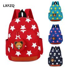 school bags mochila infantil Fashion Kids Bags Nylon Children Backpacks for Kindergarten School Backpacks Bolsa Escolar Infantil cheap LXFZQ zipper GG-45 geometric Girls 24cm 225g 11cm 32cm