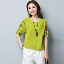 New Summer Vintage Batwing Sleeve Loose Small Clear Embroidered Cotton Blouse Shirt White Red Green 5371
