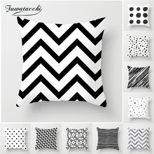 Fuwatacchi Simple Geometric Cushion Covers White and Black Stripe Wove Pillow Case for Home Sofa Chair