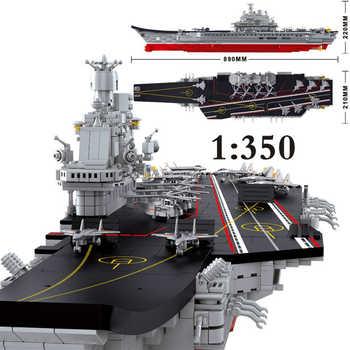 Sluban 0388 1875pcs ทหาร Aircraft Carrier และเฮลิคอปเตอร์ & Stealth & เครื่องบินรบ & Patrol เรือยอชท์อาคารบล็อกอิฐของเล่น