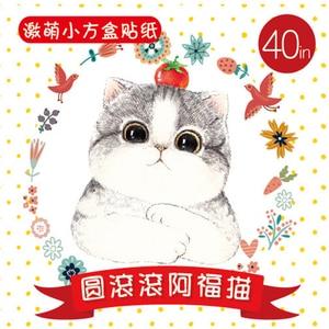 Image 2 - 30Packs/Lot Mini Cartoon Kat Papier Sticker Decoratie Diy Dagboek Scrapbooking Afdichting Sticker Kawaii Briefpapier Memo Pad
