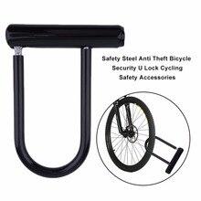 Верхняя велосипедная Блокировка велосипедная стальная противоугонная система для велосипеда идеальная безопасность U замок Велоспорт предохранительный элемент Монтажный кронштейн ключ