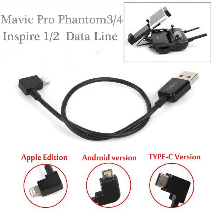 Кабель пульта дистанционного управления фантом недорого cable iphone mavic настоящий или реплика (подделка)