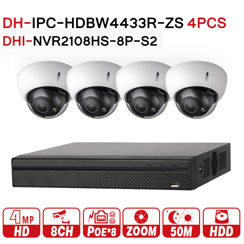 DH 4MP 8 4 DH208RS Security CCTV Camera Kit With NVR2108HS 8P S2 IP Camera IPC