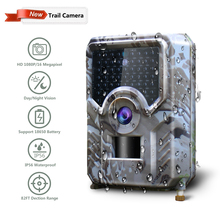 PR-200 Trail Hunting Camera 12MP 49pcs 940nm IR LED IP56 Waterproof 120 Degree Angle Wild Night Vision Photo Traps