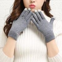 Nate Hakuna 2017 Mode Herbst Winter 18 Farbe Kaschmirwolle frauen Handschuhe Verdicken Mit samt Touchscreen Warm Dame handschuh