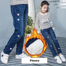 Зима 2018 флисовые джинсы для детей, для девочек, повседневные подростковые утепленные брюки с вышивкой, От 3 до 12 лет, синие джинсы для малышей