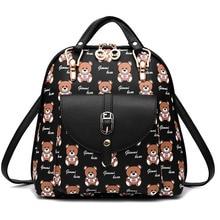 Women backpack Little bear backpack well-known model PU Cartoon School bag for teenage ladies Eight model and sample lady rucksack