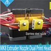 3D Printer Head Latest Upgrade MK8 J Head Extruder Stainless Steel Nozzle Hotend Kit 0 4mm
