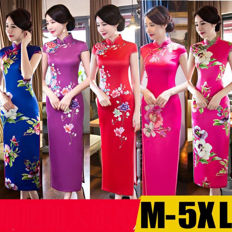 Moderno chino tradicional china más tamaño cheongsam qipao vestido ...