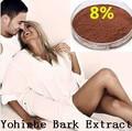 Йохимбин гидрохлорид 8% Йохимбина Экстракт Порошок 50 г Улучшить качество жизни, природный Афродизиак Сырья