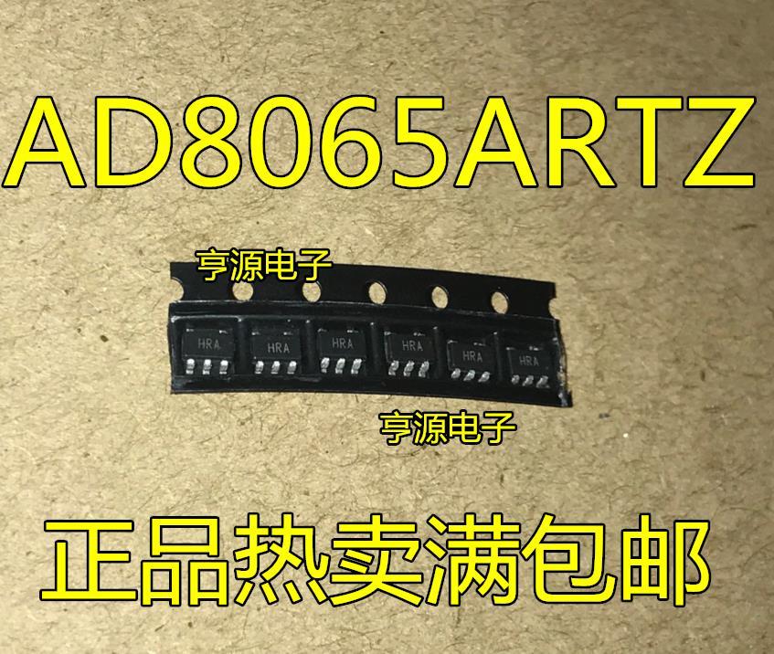 1pcs/lot AD8065ART AD8065ARTZ AD8065A AD8065 SOT23-5