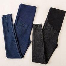 Новые джинсы для беременных модные эластичные брюки джинсовые